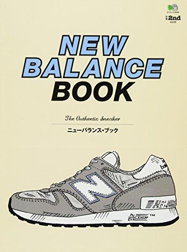 別冊2nd vol.20 NEW BALANCE BOOK ...