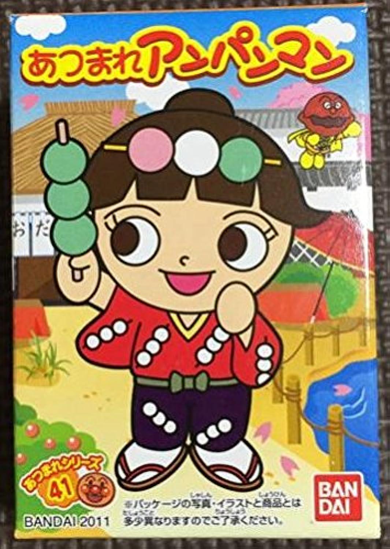 アンパンマン 指人形 2011 おだんごちゃん あつまれアンパンマン ソフビ