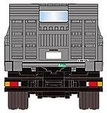 トミカリミテッドヴィンテージ ネオ 1/64 LV-N144b 日産アトラス F24 花見台自動車セフテーローダ 銀 (メーカー初回受注限定生産) 完成品 画像
