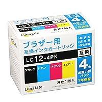 ブラザー用 互換インクカートリッジ Brother LC12-4PK 4本パック 安心の1年保証 ルナライフ Luna Life LN BR12/4P