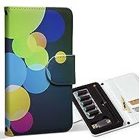 スマコレ ploom TECH プルームテック 専用 レザーケース 手帳型 タバコ ケース カバー 合皮 ケース カバー 収納 プルームケース デザイン 革 クール カラフル 模様 002261