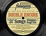 DOUBLE ENCORE(初回限定盤DVD)(4CD+2DVD付)【ポスターなし】