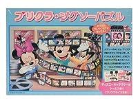 Disny★ディズニー プリクラジグソーパズル 200ピース 想い出コレクション★D-200-992