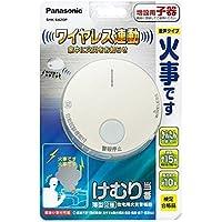 Panasonic けむり当番 薄型 2種 電池式?ワイヤレス連動子器 SHK6420P SHK6420P