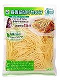 ヤマサン食品工業 有機の恵み 細切り竹の子 120g×5袋