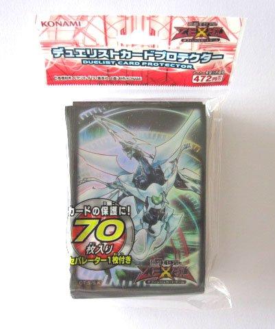 遊戯王 日本語版 カードスリーブ シューティング・クェーサー・ドラゴン 70枚入り カードプロテクター