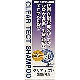 【医薬部外品】クリアテクト薬用シャンプーa 280ml