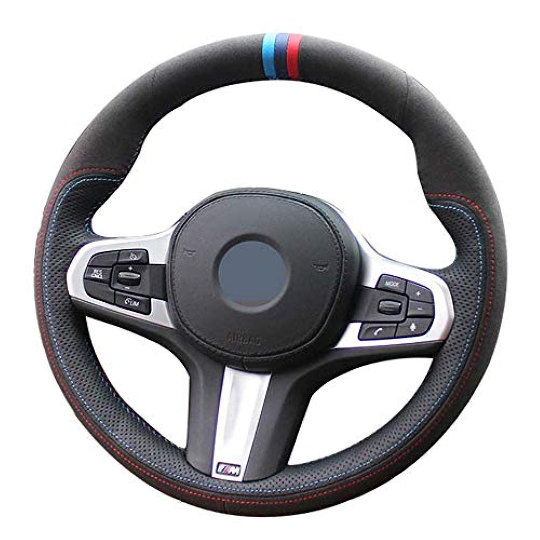 時計回りうなる裁判官ZHHRHC 車のスタイリング手縫いの革の車のステアリングホイールカバー、BMW MスポーツG20 G30 X5 G31 G32 X4 G21 X3 G01 G02 G05 G14 G15 G16