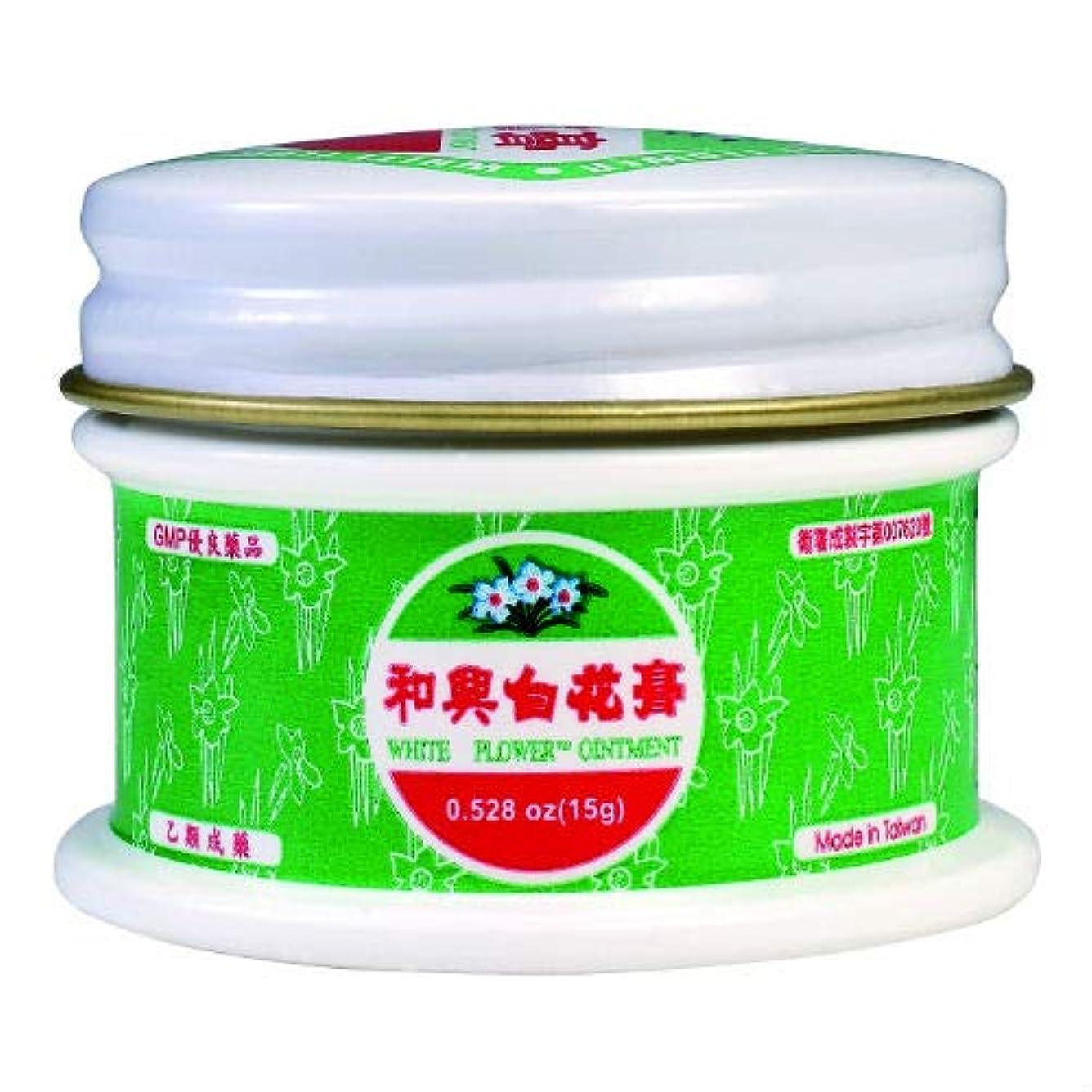 忘れっぽい拡声器マニュアル台湾 純正版 白花膏 15g( 白花油軟膏タイプ )