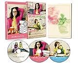 ばしゃ馬さんとビッグマウス(初回限定生産コレクターズ・エディション)[DVD]