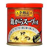 李錦記 鶏がらスープの素 120g