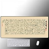 LL-COEUR 書道 漢字 大型マウスパッド キーボード ゲーミング オフィス テーブルマット が良い 滑り止めゴム底 動植物 景観 900 x 400 x 3mm(3)