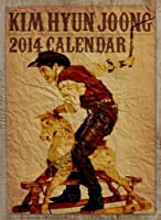 キム・ヒョンジュン 公式カレンダー2014(壁掛け用)