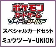 Pokemon 精靈寶可夢卡牌游戲 劍&盾牌 特別卡片套裝 Mew2V-U