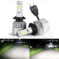 HSUN 車用 H7 led ヘッドライト 車検対応 一体型 9V-32V車用 車検対応HB3 LED バルブ 8000 采用 LM COB/CSP 完全发光芯片 防水 1年間保証付き 2本セット 6,500K ホワイト