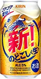 【2018年リニューアル】新・のどごし〈生〉 350ml×24本