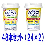 明治メイバランス ミニ カップ mini バナナ味125ml 48個セット(24本×2)