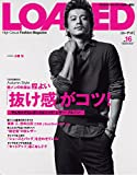 LOADED vol.16(表紙&グラビア・小栗旬) (メディアボーイMOOK)