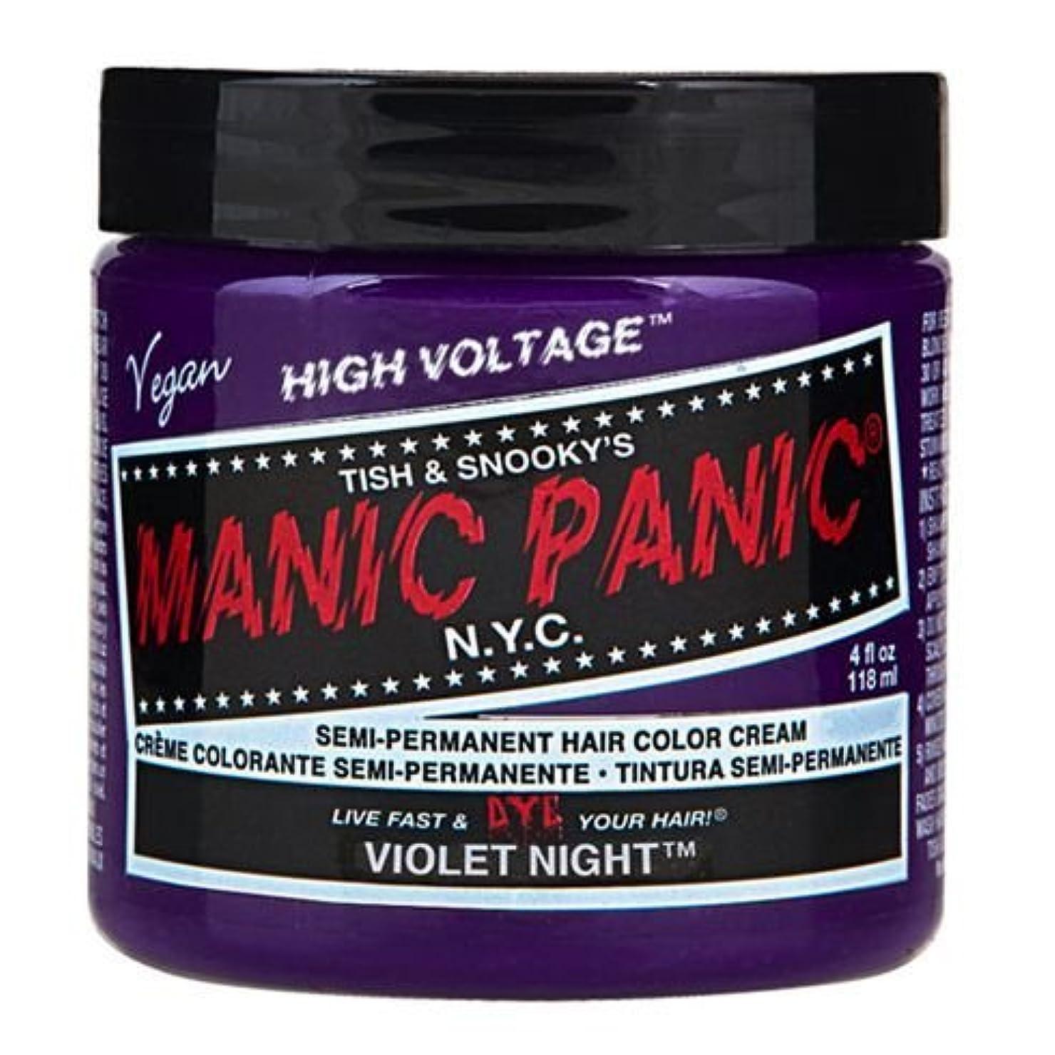 ソート謝る牧草地スペシャルセットMANIC PANICマニックパニック:Violet Night (ヴァイオレット?ナイト)+ヘアカラーケア4点セット