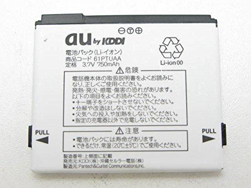 au 純正品 電池パック 61PTUAA  W61PT用電池パック