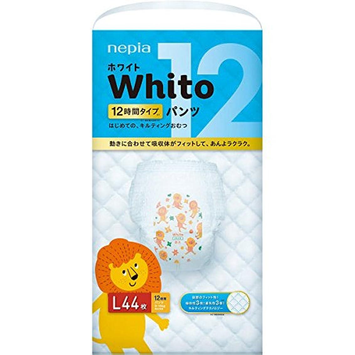 ネピア Whito(ホワイト) パンツ Lサイズ 12時間タイプ 44枚【3個セット(ケース販売)】