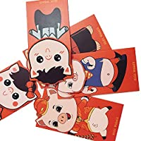 中国の赤い封筒 ポプモール中華新年 赤い封筒 1年 ラッキーマネー封筒 フェスティバルギフトカード 結婚式用マネーポケット 2019ピッグスプリングフェスティバルマネーパケット用