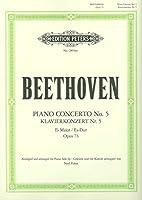Konzert fr Klavier und Orchester Es-Dur Opus 73 (Nr. 5)