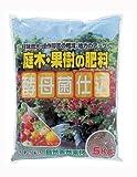 甘味増大・連作障害の軽減、地力アップのために サンアンドホープ 有機肥料 庭木・果樹の肥料(酵母菌仕込) 5kg 4袋セット [簡易パッケージ品]