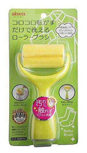 aisen ローラー式 洗濯ブラシ LK083