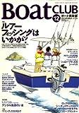 Boat CLUB (ボートクラブ) 2008年 12月号 [雑誌]