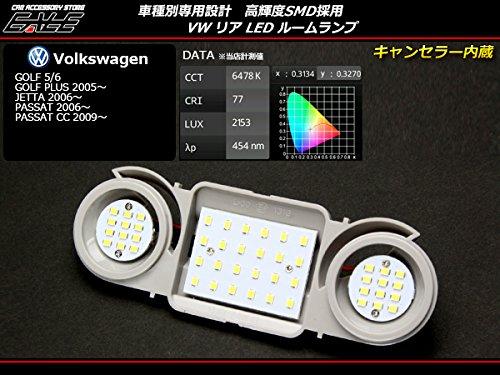 VW 汎用 リア LED ルームランプキット ゴルフ6 ゴルフ5 パサートCC 等 R-169