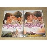 太陽の末裔 Love Under The Sun DVD (1)1点の新品/中古品を見る: ¥ 6,800より