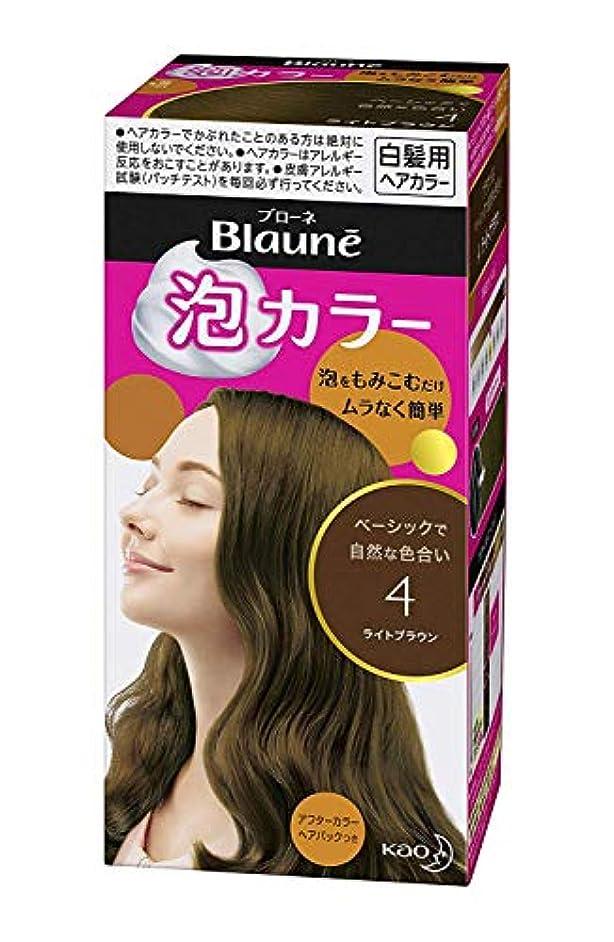 繊毛順番主婦【花王】ブローネ泡カラー 4 ライトブラウン 108ml ×10個セット