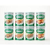 災害備蓄用 缶詰パン (ミックス可) 24缶セット (製造日から5年保証)