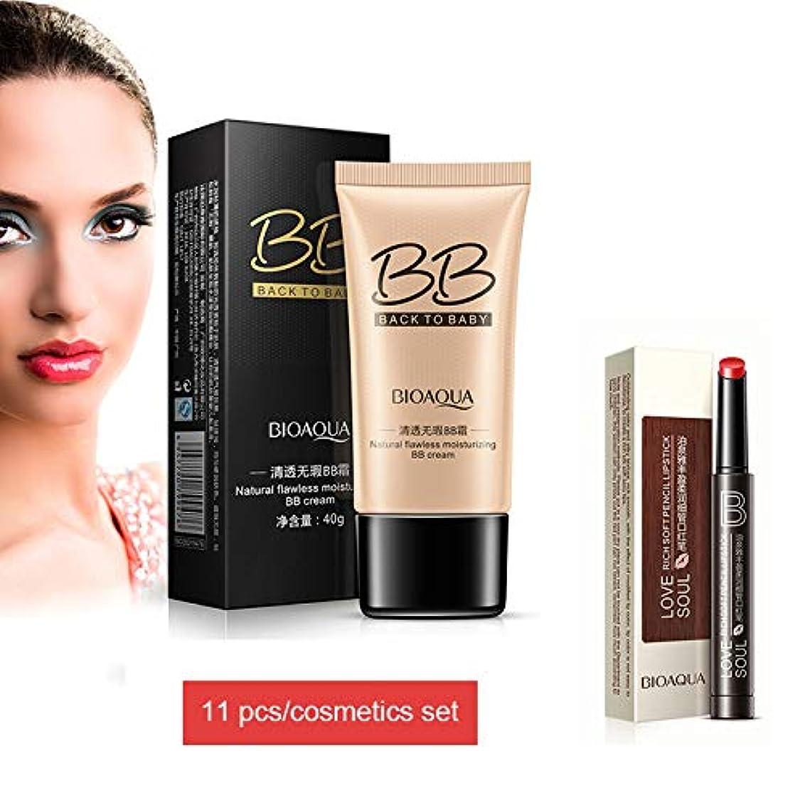 暖かさブレース伝統的Symboat 化粧品セット BBクリーム 口紅 眉毛 ペンシルハンド クリーム アイリップ 鼻 マスクワイプ 明るい肌色 自然な肌色 素肌感 好印象 好感度アップ