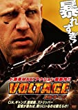 ボルテージ[DVD]