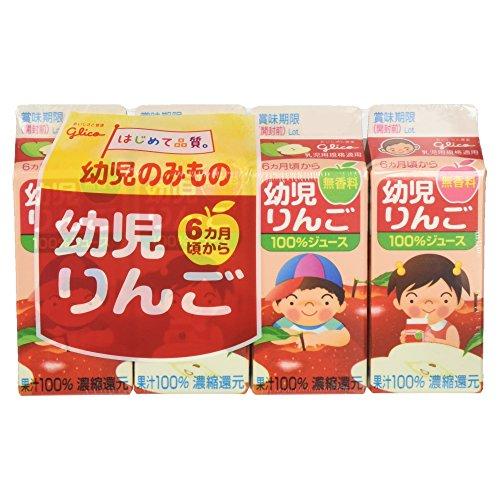 [冷蔵] グリコ 幼児 りんご 100ml 4個