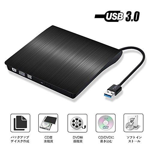 USB 3.0外付け DVD ドライブ DVD プレイヤー ポータブルドライブ CD/DVD読取・書込 CD/DVD-RW USB3.0/2.0 Window/Mac OS両対応 高速 静音 超スリム (ブラック)