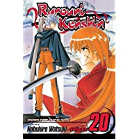 Rurouni Kenshin, Vol. 20: Shades of Reality: v. 20