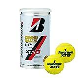 BRIDGESTONE(ブリヂストン) プレッシャーライズド 硬式用テニスボール XT-8 2球入 BBA2XT