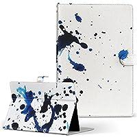 Lenovo TAB 7 Essential レノボ タブレット 手帳型 タブレットケース タブレットカバー カバー レザー ケース 手帳タイプ フリップ ダイアリー 二つ折り ペイント 青 白 012282