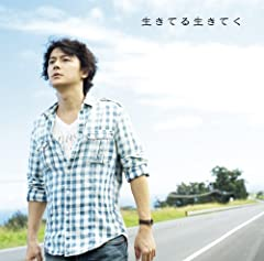 Around the world♪福山雅治のCDジャケット