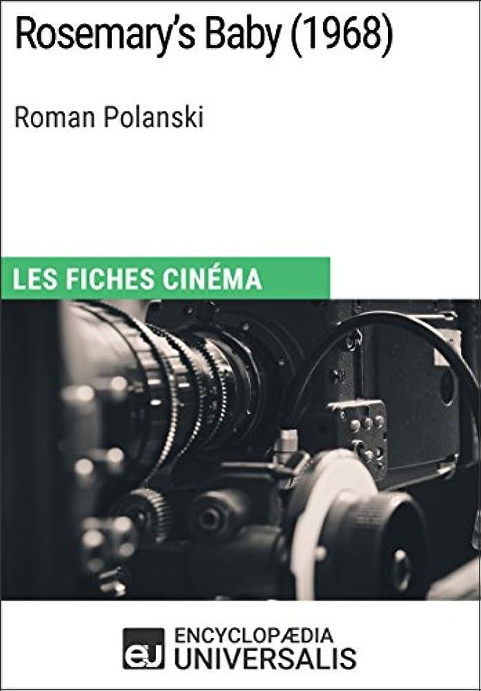 常に疾患揺れるRosemary's Baby de Roman Polanski: Les Fiches Cinéma d'Universalis (French Edition)