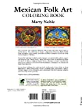 Mexican Folk Art Coloring Book (Dover Design Coloring Books) 画像