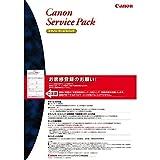 CANON 7950A089 [キヤノンプリンターサービスパック CSP/LBP-M タイプJ 3年訪問修理]
