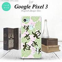 Google Pixel 3 スマホケース カバー ホヌ・小 ピンク 【対応機種:Google Pixel 3】【アルファベット [B]】