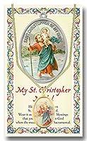 ネックレス 7/8インチエナメルゴールドエンボス加工 聖クリストファーメダル 18インチ金メッキチェーン付き ゴールドエンボス加工カード 裏面に祈りの言葉