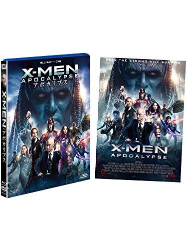 【Amazon.co.jp限定】X-MEN:アポカリプス 2枚組ブルーレイ&DVD (A3サイズポスター付き)(初回生産限定) [Blu-ray]