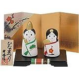 平安巻雛(豆) [男5.8x2.6x2.3cm 女4.5x2.5x2.3cm] 桃の節句 雛祭り 置物 縁起物 雛人形