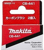 マキタ(makita) カーボンブラシ CB-441 195022-4